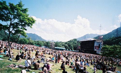 Fuji Rock Festival Landscape