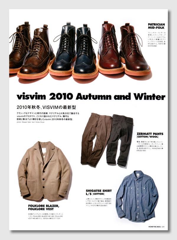 visvim autumn winter 2010