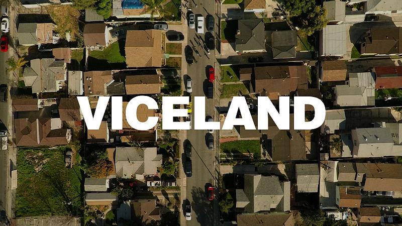 viceland_image_v2