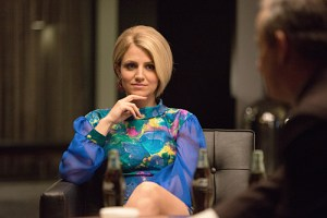 Annaleigh Ashford as Betty in Masters of Sex (season 3, episode 3) - Photo: Michael Desmond/SHOWTIME Photo ID: MastersofSex_303_