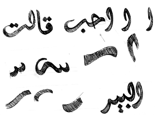 Typotheque Arabic Calligraphy and Type Design by Kristyan Sarkis
