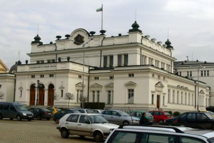 Bulgaria impulsará el open source en su administración