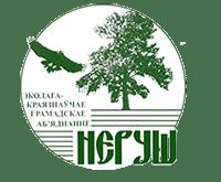 Лого Неруш