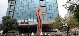 الراسبون في «الحقوق» يعتصمون اليوم… و«اللبنانية» تحذِّر من أيادٍ مخرِّبة