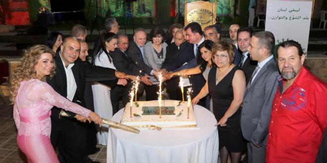"""لابورا احتفلت بالعيد الثالث لإنطلاق عملها في منطقة البقاع وكرمت وجوه في القطاع الخاص ومندوبين; خضره : """"لابورا قناعة وقضية وليست إقناع ومسايرات"""""""