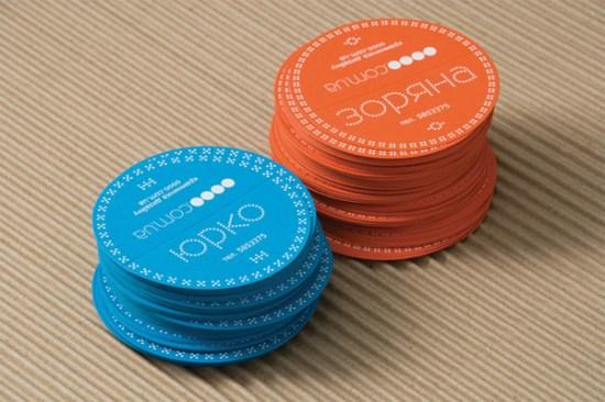 business-card-design-07