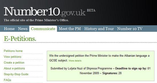 Abanian GCSE petition