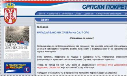 Hakerët shqiptarë sulmojnë uebsajtin e SPO