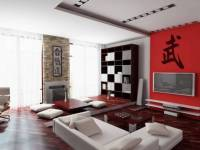 Japanese Interior Design Ideas