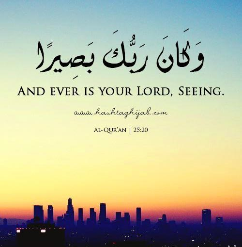 Sabr Quotes Wallpaper 85 Beautiful Amp Inspirational Islamic Quran Quotes