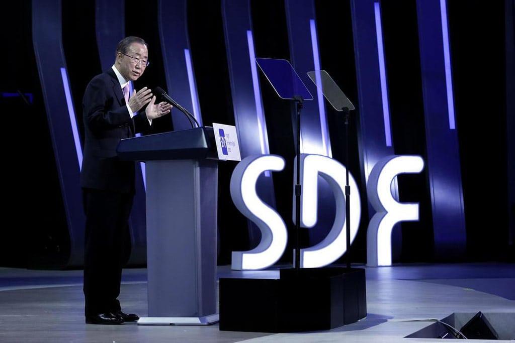 Secretary-General Ban Ki-moon addresses the Seoul Digital Forum