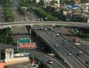 Asian highway