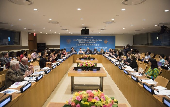Special Event on Boosting South-South Cooperation through Philanthropy.