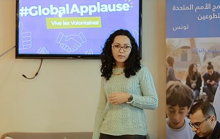 Amal Ben-Saad, UNV Programme Officer in Tunisia. (UNV, 2017)