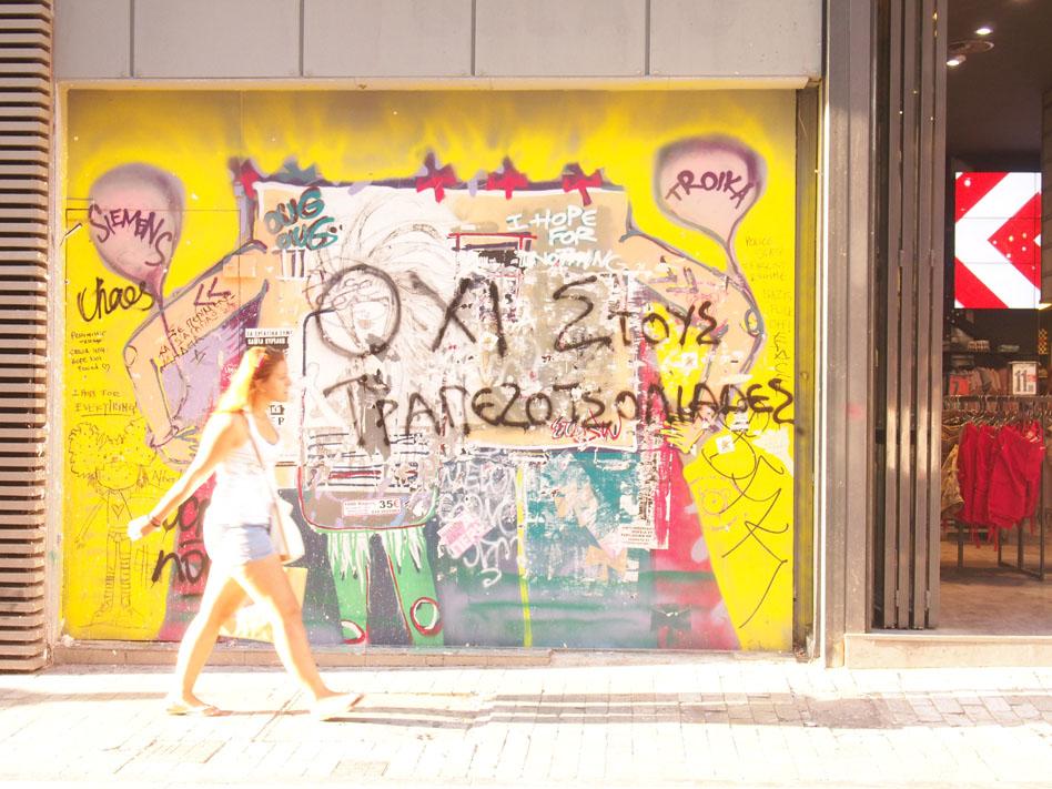 Paseo por el centro de Atenas calle Ermou