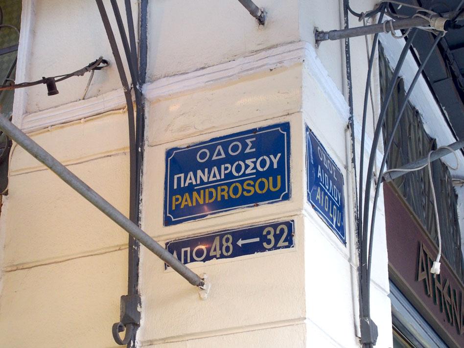 Grecia Atenas placas calles