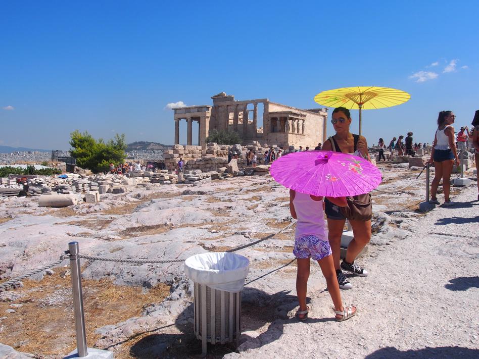 Acropolis y ágora antigua sombrillas