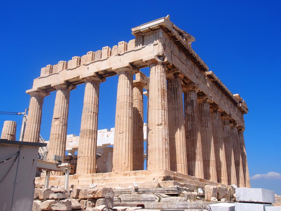 Acrópolis y ágora antigua partenón