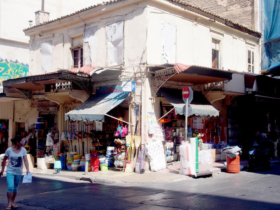Mercado Central de Atenas alrededores