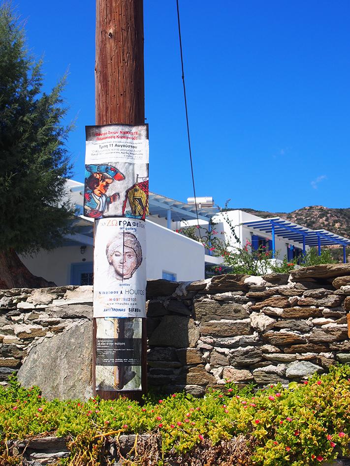 Sifnos en Grecia Vathi detalle