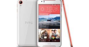 HTC Unveils the Mid-Ranged Desire 830