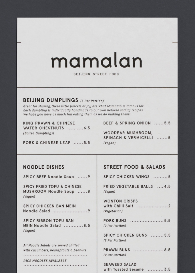 Art of the Menu Mamalan - restaurant menu