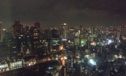 The view on Osaka from the Sky Building - Osaka, Japan