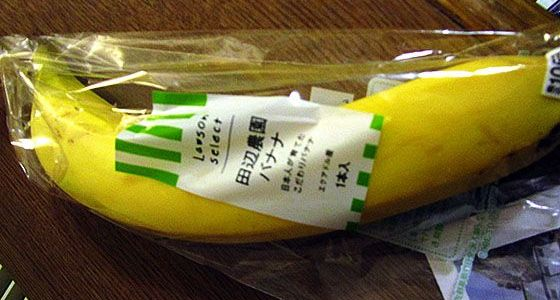 plastic-wrapped-banana