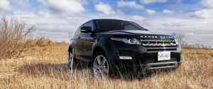 2013 Range Rover Evoque Coupe Review