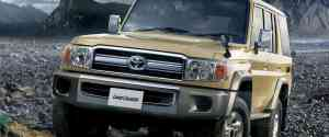 30th Anniversary Toyota Land Cruiser 70