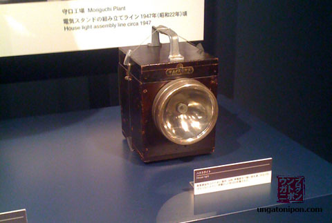 Museo de Sanyo