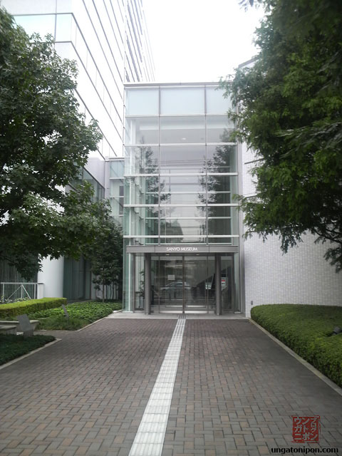 Museo de Sanyo en Osaka