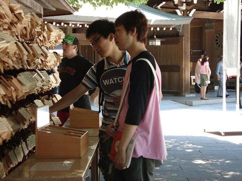 chicos japoneses