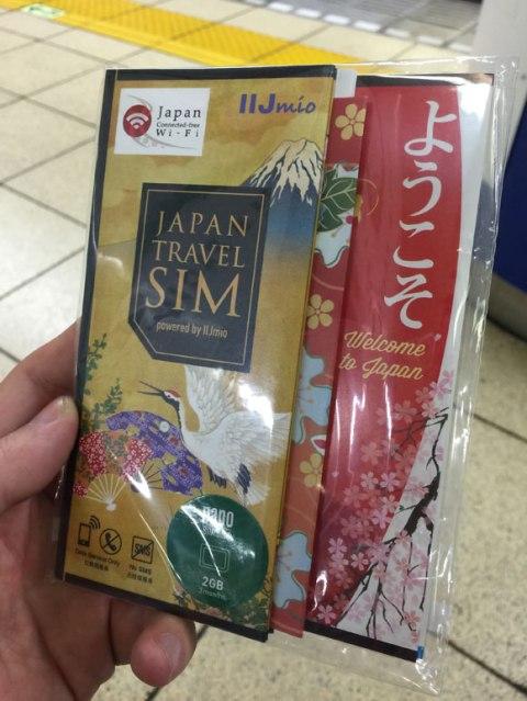 Sim prepago de datos IIJmio en Japón