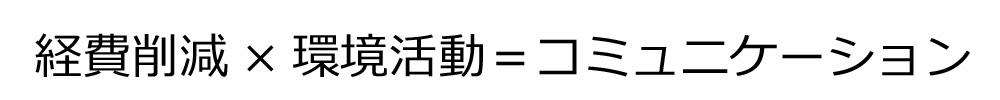 kan_kataduke002