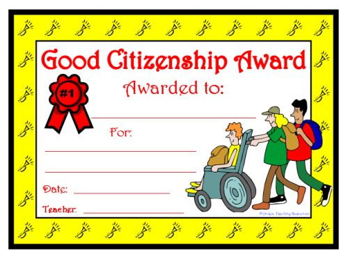 citizenship award for elementary students