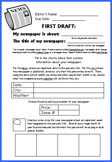 newspaper book report template - Ozilalmanoof