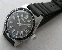 First Seiko Divers Watch