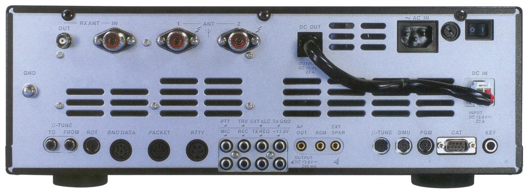 Yaesu Ft 2000 Mic Wiring - Schematics Data Wiring Diagrams \u2022