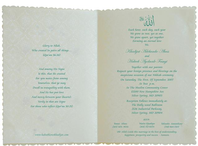 Wedding reception invitation letter format best resumes wedding reception invitation letter format wedding invitation etiquette you can use in the modern muslim printed stopboris Image collections