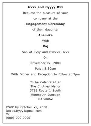 ENGAGEMENT INVITATION FORMAT IN MARATHI