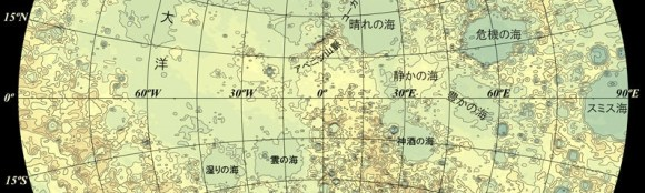 The JAXA Moon satellite Selene map of the Lunar relief (JAXA)