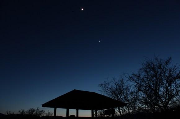 Venus/Jupiter/Moon conjunction 2012 Image credit: Fraser Cain