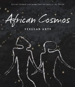 african_cosmos