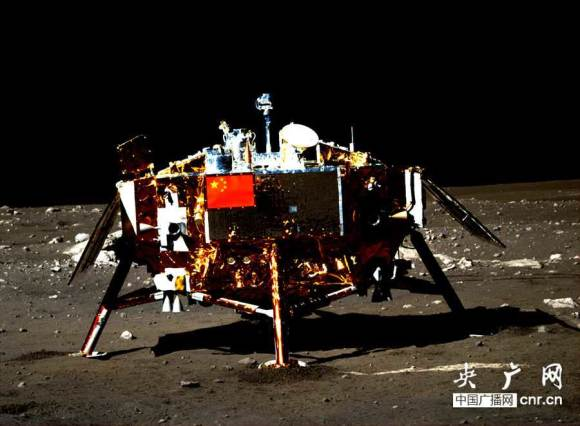 The rover and lander have taken photos of each other for the fifth and final time. The back side of Chang'e 3 lander as seen by rover Yutu with Chinese national flag at left imaged for the first time.  Credit: CNSA/CCTV