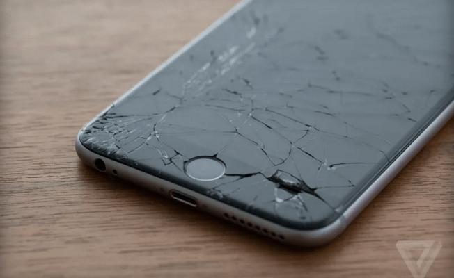 DAMAGED IPHONE 72161