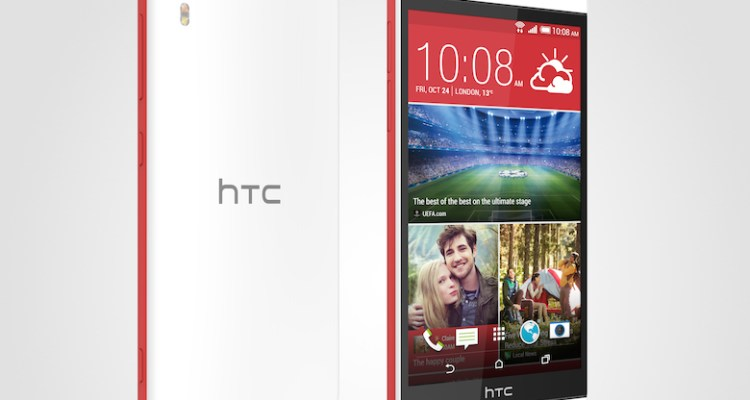 HTC Desire Eye1