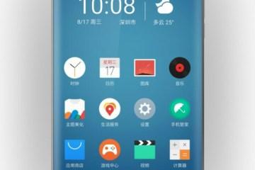 Meizu Pro 7-leak