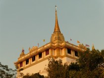 Templo de la Montaña Dorada