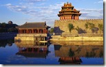 (Corner Tower of Forbidden City in Beijing, China)
